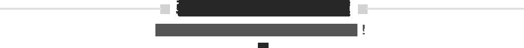 河姆渡线缆狂欢节_线缆秒杀 厂家直销 大牌云集_众城超五类线缆_爱谱华顿线缆价格_爱普华顿6类4对FTP解决方案